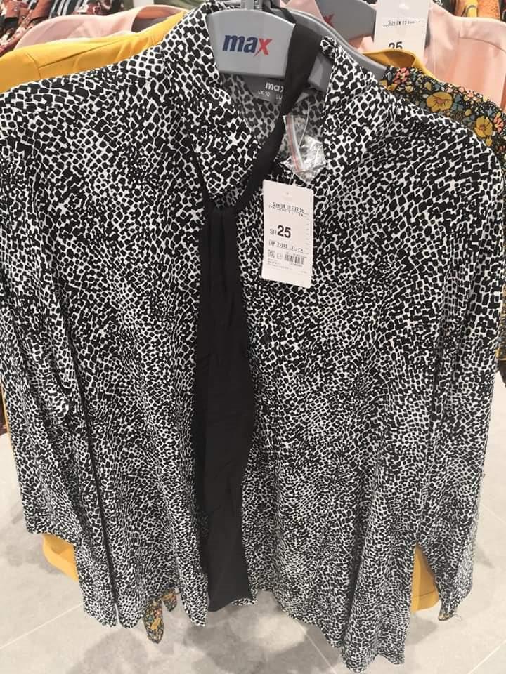 تخفيضات max 2019 بالفروع ملابس